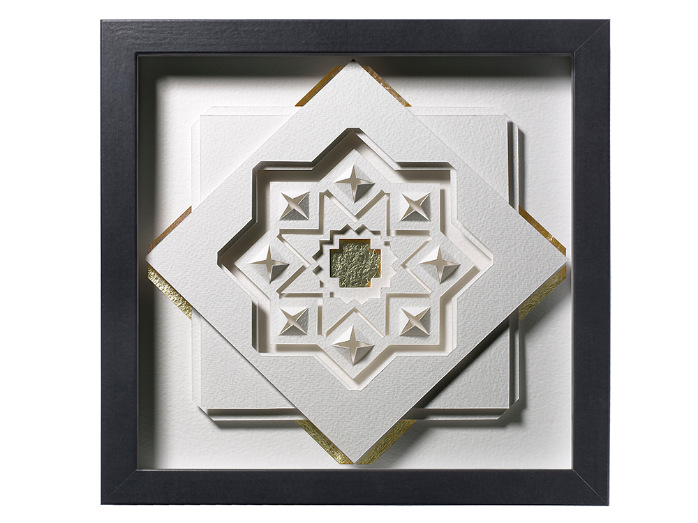 "<a href=""/jewellery/paper-cut-moderne-star-various-watercolour-papers-gold-mirror-card-gold-leaf-hand-cut"">PAPER CUT : MODERNE STAR Various watercolour papers, Gold mirror card, gold leaf, hand cut using scalpel. 25 x 25cm Oct 2011. Photo : Simon B Armitt</a>"